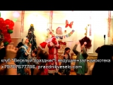 детские праздники в Севастополе, 6 класс Новый год