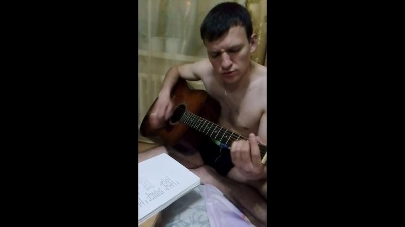 Серенада на ночь)
