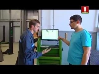 Проверка тормозной системы с Bosch