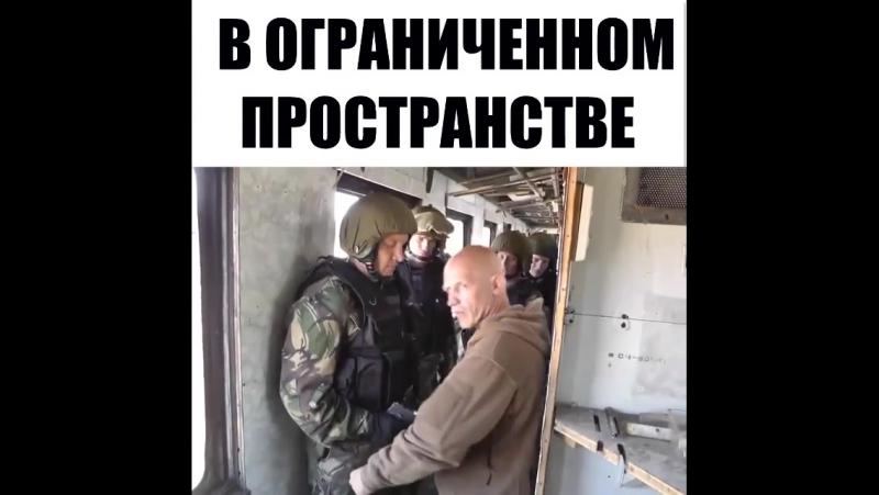 Секреты подготовки спецназа ММА 95   БОИ БЕЗ ПРАВИЛ