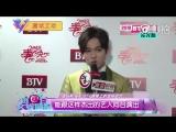 14022018 Димаш Кудайберген Beijing TV Spring Festival @ 魔娱互动
