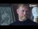 Судьбы немцев, поселившихся в России НЕИЗВЕСТНАЯ РОССИЯ