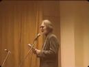 Игорь Царёв выступление в ГИРАН 2006