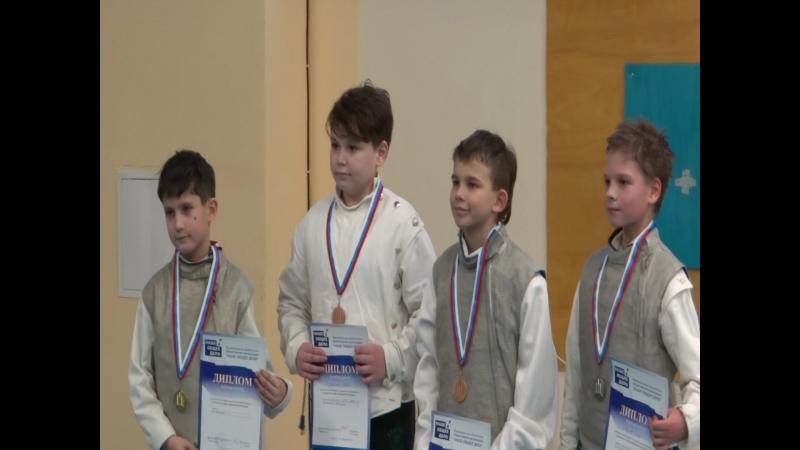 Награждение победителей и призёров Турнира по фехтованию, посвященному Дню защитников Отечества (фехтование -рапира) 19 февраля