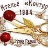 Ателье мод Контур • Донецк • СНГ