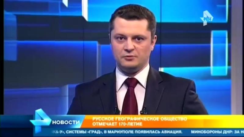 Новости (Рен ТВ, 18 августа 2015)