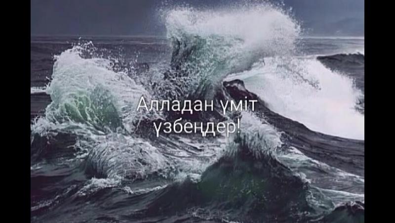 Ерлан Ақатаев ұстаз