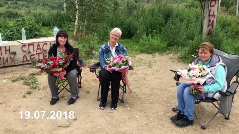 19.07.2018 Голодовка Щелканово, Сычево