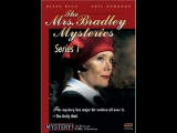 Миссис Брэдли (3 серия)Mrs Bradley Mysteries - The Rising of the Moon