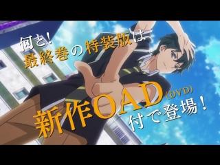 Masamune-kun no Revenge OAD CM