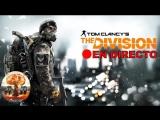 Том Клэнси Подразделение: Начальный Агент / Tom Clancys the Division: Agent Origins (2016) 720HD