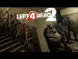 LEFT 4 DEAD 2___Only Versus! Вечер Зоооомби!