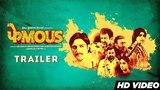Official Trailer: Phamous   Jimmy Sheirgill, Jackie Shroff, Kay Kay, Pankaj Tripathi, Mahie Gill