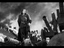 «Европа не признает его!» - «Сильным будет - все признают» отрывок из фильма Иван Грозный 1944г
