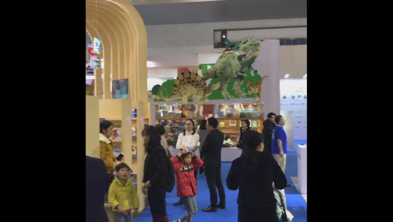 Shanghai children's book fair 2017 part 1