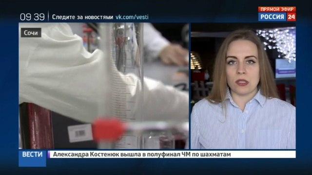 Новости на «Россия 24» • Сочи: в центре Сириус подводят итоги проектной смены