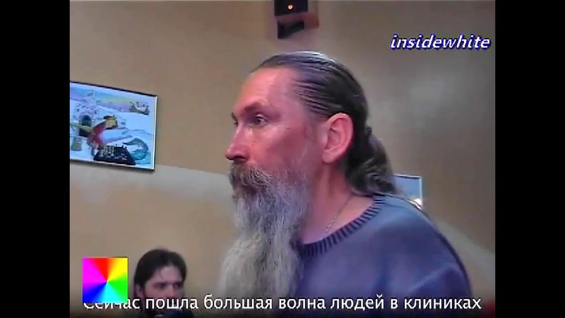 Трехлебов А.В. Рост шизофрении