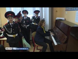 Виват, Россия_ в Вологде прошел фестиваль кадетских хоров