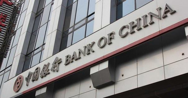 Китайские банки нарастили обработку мобильных платежейВ 2017 г. банки