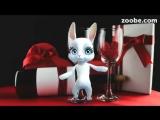 [v-s.mobi]Поздравления с днем рождения прикольные короткие смешные видео открытки.mp4
