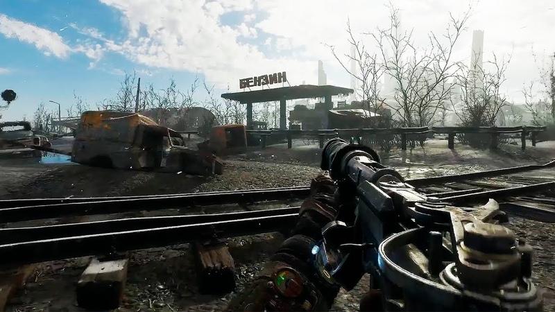 Метро: Исход / Metro: Exodus — Русский трейлер игры 3 (2018)