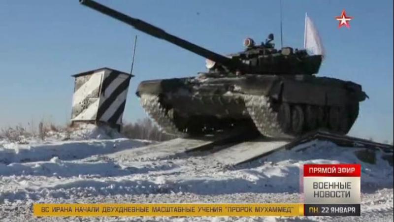 На Урале «Танковый биатлон» прошел при аномальном морозе