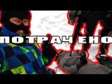 FROST Арестовали БАБУЛЮ - Полиция Годноты - Что у Бабушки в ПАКЕТЕ