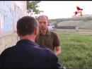 03.06.2014 В.Болотов отдал приказ на штурм погран.отряда