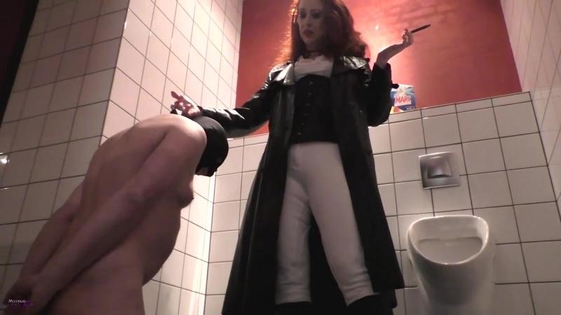 госпожа в туалете после всего