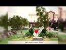 Проекты развития города Байконур