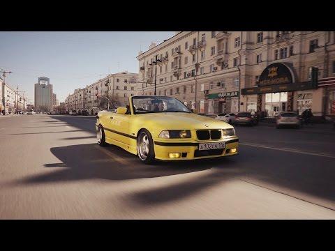 Bavaria Е36 Cabrio (music video)