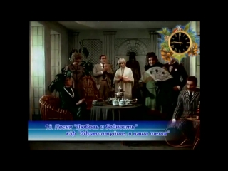 Песни из советских кинофильмов сборник