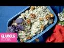 Как приготовить закуску из баклажанов