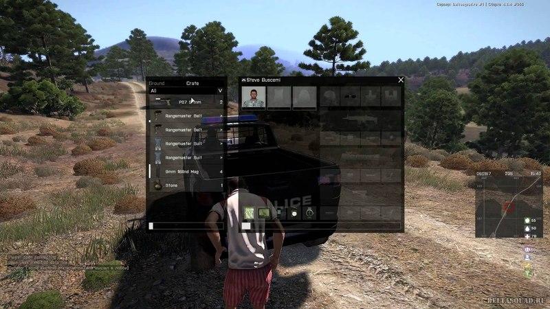 Arma 3 Altis LIfe охота на наркобаронов и школьник (28.09.2014)