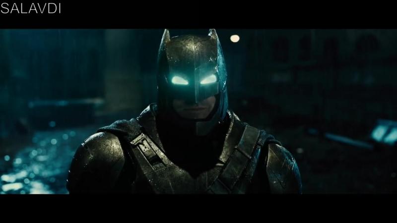 Супермен vs Бэтмен [Часть 1] | Бэтмен против Супермена: На заре справедливости (2016)