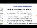 Муаз Ханафи-Имам Абуль Хьасан Аль Аш1арий