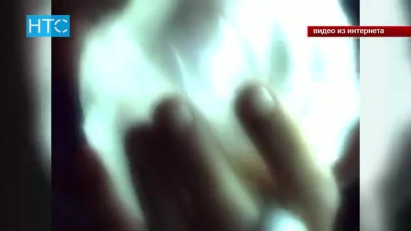 Кыргызстанские токсикоманы перешли на новый вид яда 30.08.17 НТС.mp4