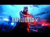 Battlefield 5 — Официальный трейлер многопользовательского режима