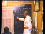 Х'АРİИСКАIA АРИѲМЕТИКА КУРСЪ 3. УРОКЪ 10