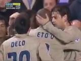 Если вы не вспомнили этот гол Роналдиньо, когда услышали, что «Барселона» сыграет с «Челси», то с вами что-то не так ?