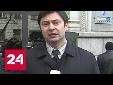 Кирилла Вышинского арестовали на два месяца - Россия 24