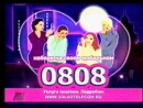 Рекламный блок и анонсы REN-TV, 2006 5