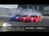MSC Challenge 2013 Rd.3 at Nihonkai Maze Circuit: Triple & Beginner Class.