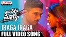 Iraga Iraga Full Video Song | Naa Peru Surya Naa Illu India Songs | Allu Arjun, Anu Emannuel