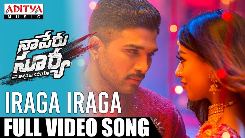 Iraga Iraga Full Video Song | Naa Peru Surya Naa Illu India Songs | Allu Arjun, Anu Emannuel » Freewka.com - Смотреть онлайн в хорощем качестве