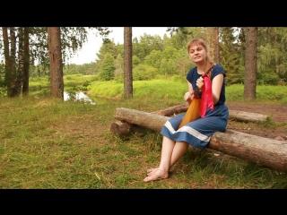 Анна Бойцова-Скобарь ( Псковская область от Щеколенковой Т.И)