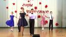Милый танец на выпускном, обязательно посмотрите! Waltz on the prom.