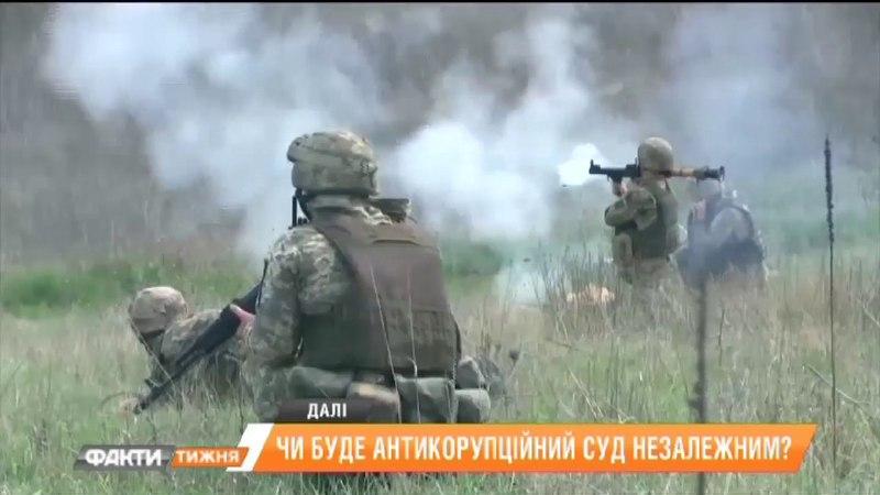Донбас у вогні. Чому активізувались бойовики