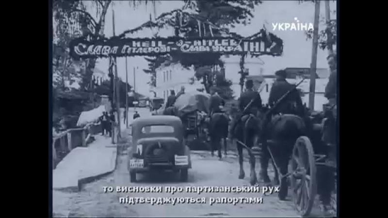 1941 Запрещённая правда 4 серия Не вдаваясь в первопричины