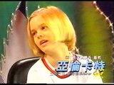 Aaron Carter taiwanese clips - YouTube